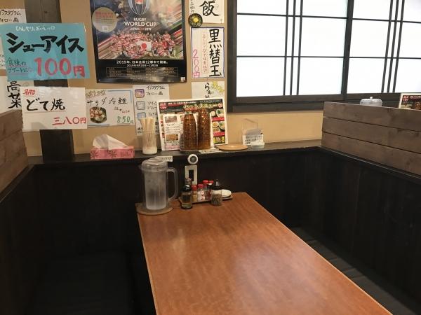 麵屋TRY (8)