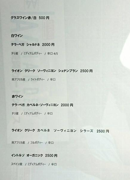 のみカフェボンド(BOND) (7)