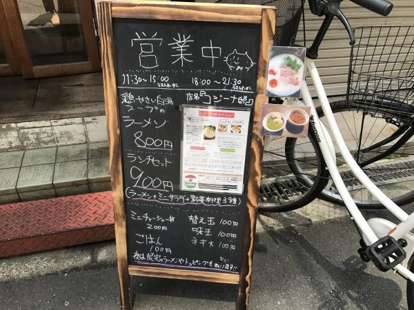 コジーナ邸 (4)