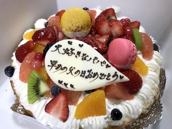 スーリール ダンジュ 平群店 201806 父の日ケーキ (22)