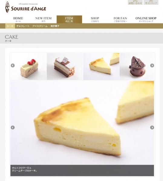 スーリール ダンジュ 平群店 201806 父の日ケーキ (29)