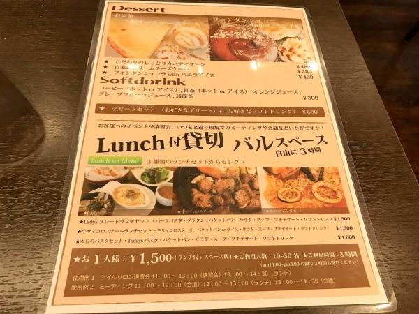 串揚げバール ひまわり (7)-2