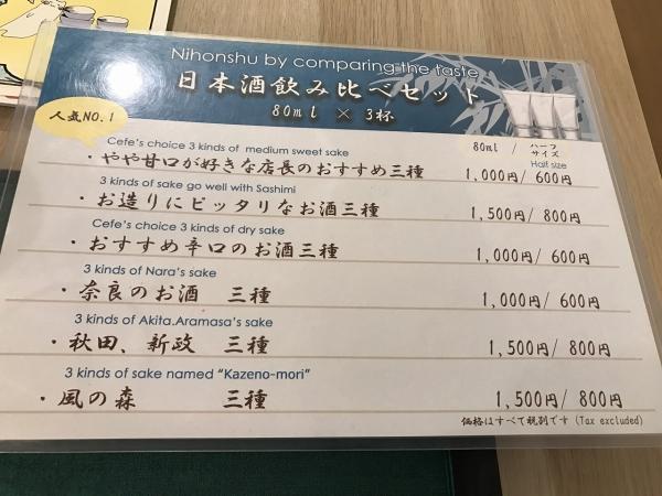 薬zen拓(ヤクゼンタク) (9)