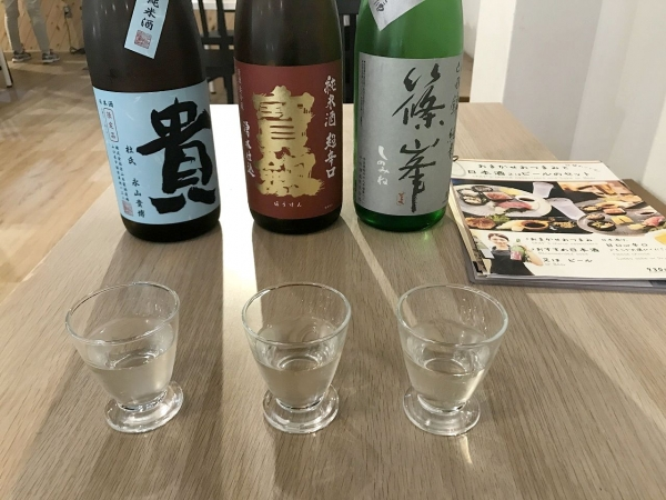 薬zen拓(ヤクゼンタク) (17)