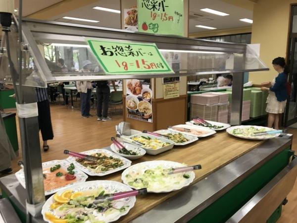 KOTO KOTO Kitchen コトコトキッチン(奈良女子大学生協食堂) (1)