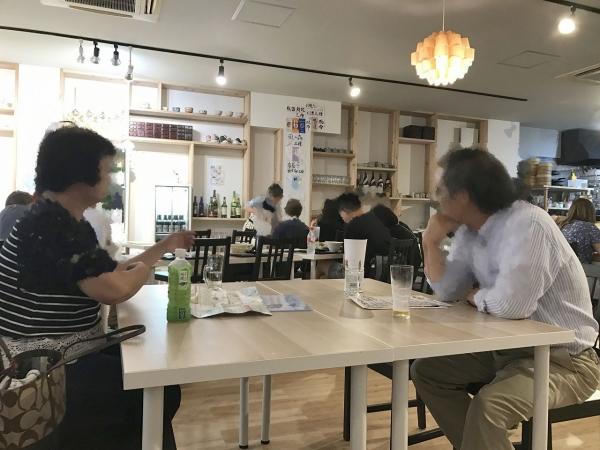 薬zen拓(ヤクゼンタク) (28)