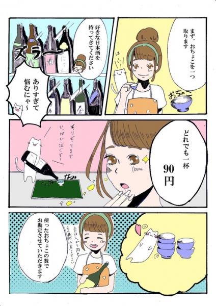 薬zen拓(ヤクゼンタク) (50)