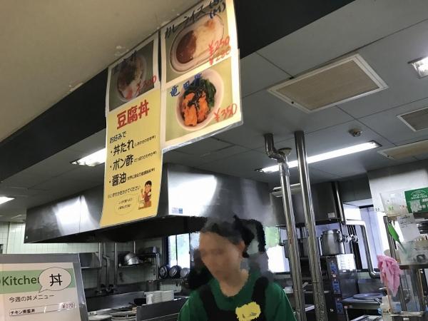KOTO KOTO Kitchen コトコトキッチン(奈良女子大学生協食堂) (14)
