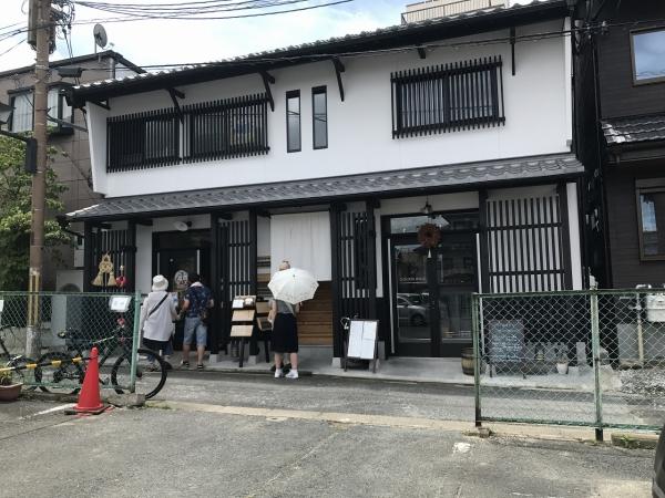 ナカムラヤ nakamuraya 201806 (2)