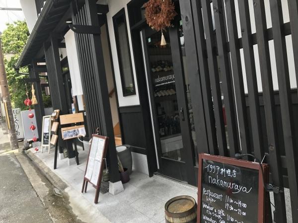 ナカムラヤ nakamuraya 201806 (4)