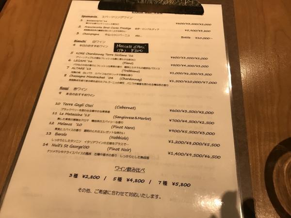 ナカムラヤ nakamuraya 201806 (7)