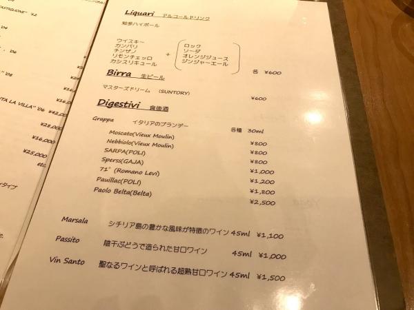 ナカムラヤ nakamuraya 201806 (25)