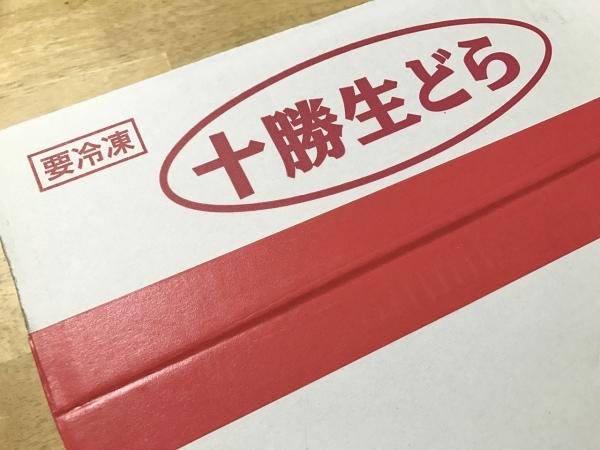 乳蔵北海道十勝生どら15個 (2)