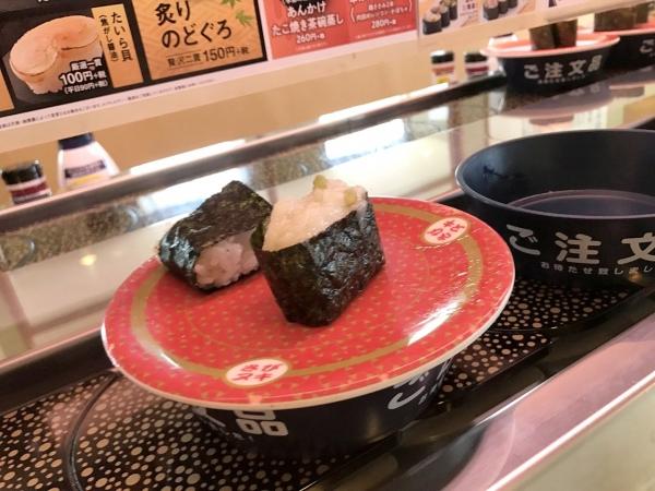 はま寿司 奈良上牧店 201807 (6)