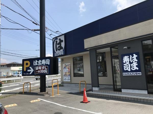 はま寿司 奈良上牧店 201807 (10)
