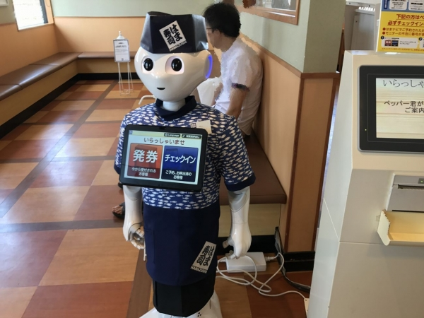 はま寿司 奈良上牧店 201807 (12)