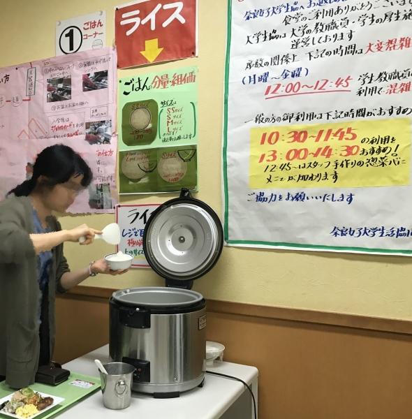 KOTO KOTO Kitchen コトコトキッチン(奈良女子大学生協 食堂) 103