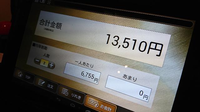 15337015300.jpeg