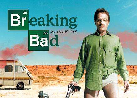 Breaking-Bad.png
