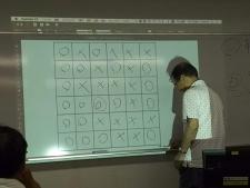 白熱教室3
