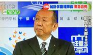 20180619緊急記者会見