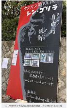 20180621京大たてかん1