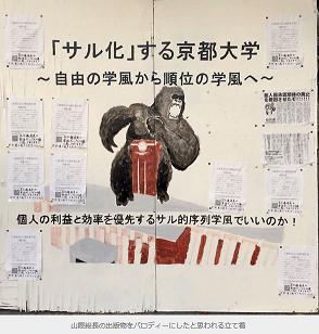 20180621京大たてかん3