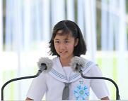 20180625沖縄相良倫子さん