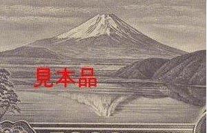 20180702偽逆さ富士