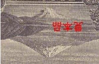 20180702偽逆さ富士アララト山