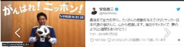 20180706政治利用する安倍晋三