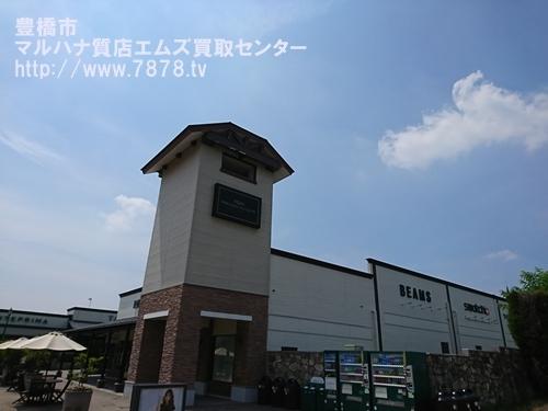 toki 豊橋ブランド品買取マルハナ質店