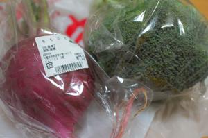 AGEEN野菜