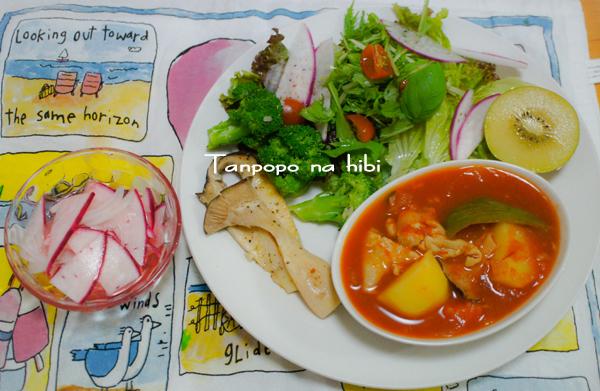 H30524夕食
