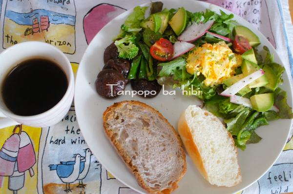 H300528朝ごパン