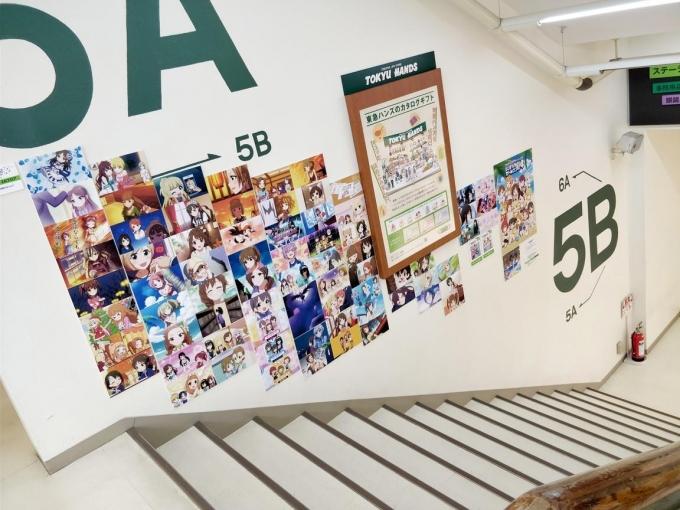 ハンズ渋谷店_階段_5BR