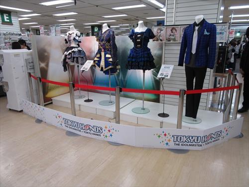ハンズ池袋店展示衣装_0_1R