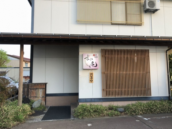 2018-04-26 桜庵正面