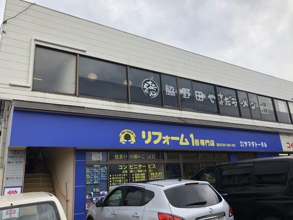 2018-05-04 ヤマダラーメン稲田店