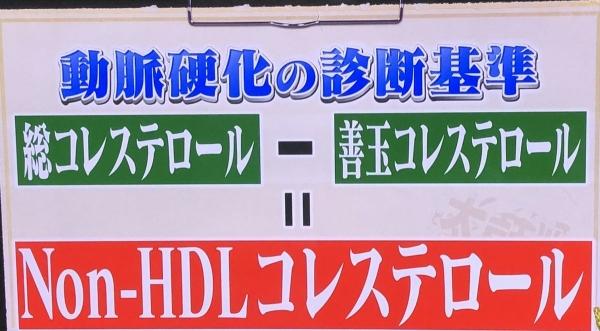 2018-05-21 テレビ1