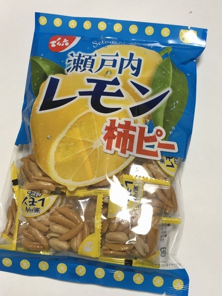 2018-05-19 レモン柿の種