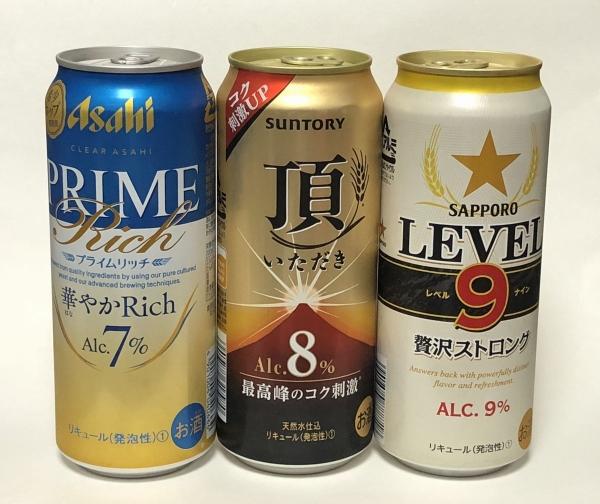 2018-06-30ビール