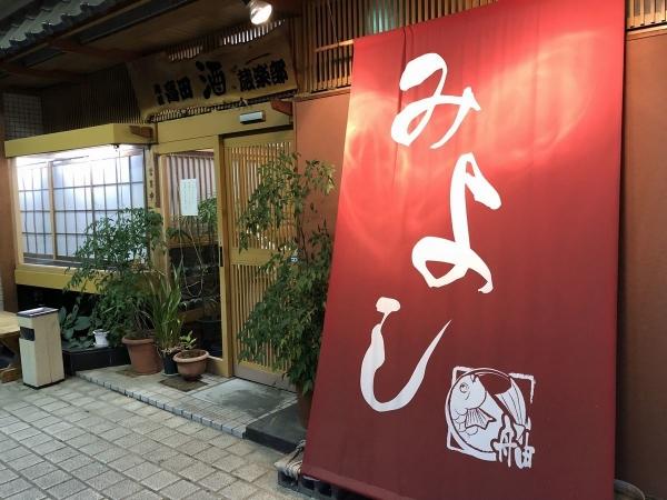 2018-07-05 みよし