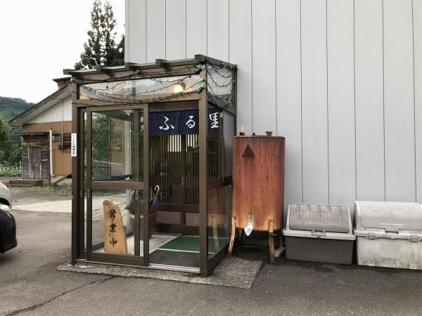 2018-06-28 ふるさと入口