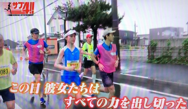 2018-07-12 吉竹走り