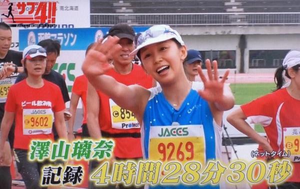 2018-07-12 澤山