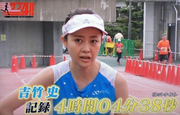2018-07-12 吉竹