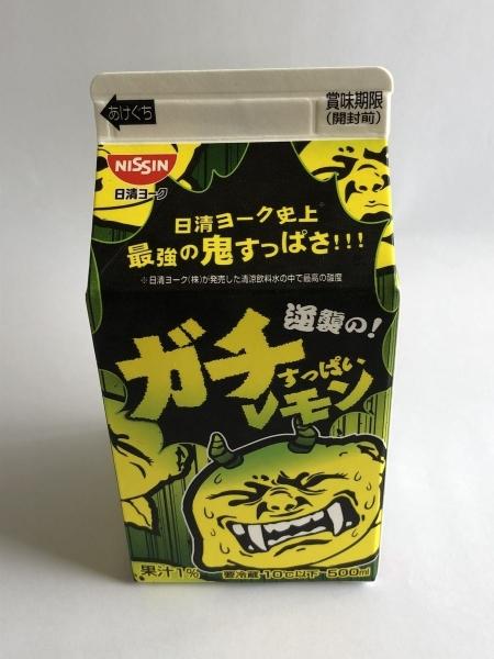 2018-07-22酸っぱいレモン
