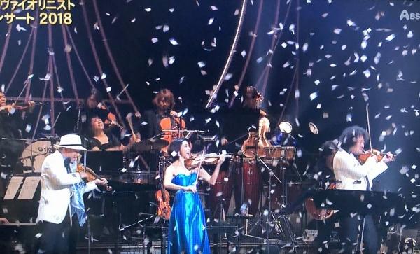 2018-07-29 三大コンサートラスト