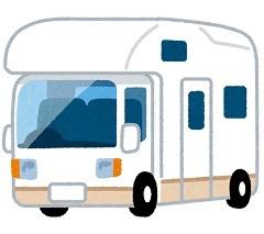 car_campingcar0730.jpg